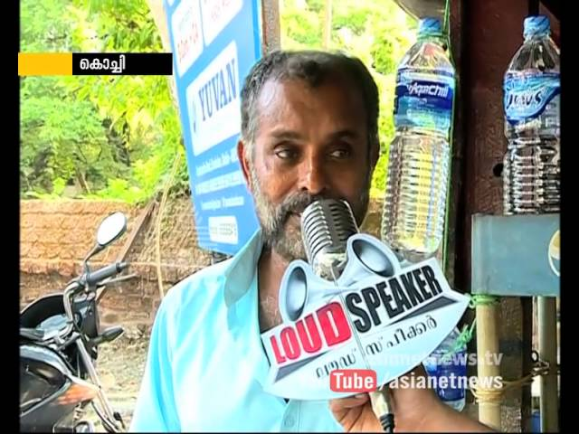 Voters Opinion of Mattancherry Constituency | Loud Speaker 30 Apr 2016