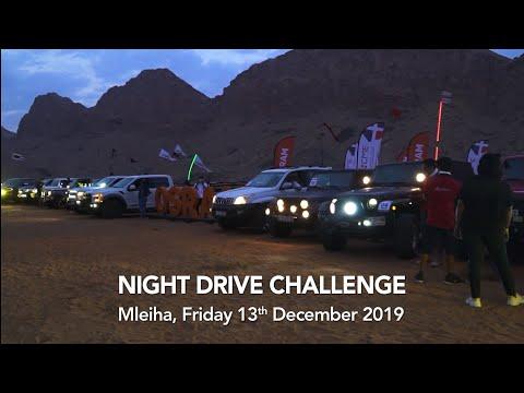 OSRAM Night Drive Challenge 2019 Dubai, in Mleiha Desert Fossil Rock,