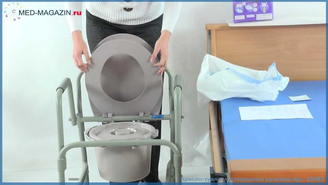 Стул для туалета для больных своими руками фото 811