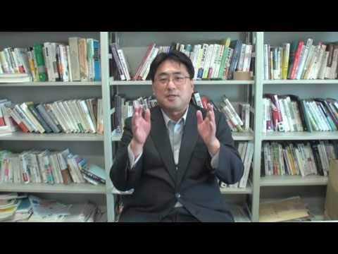 20160613待機児童問題予告 学習院大学 鈴木亘教授