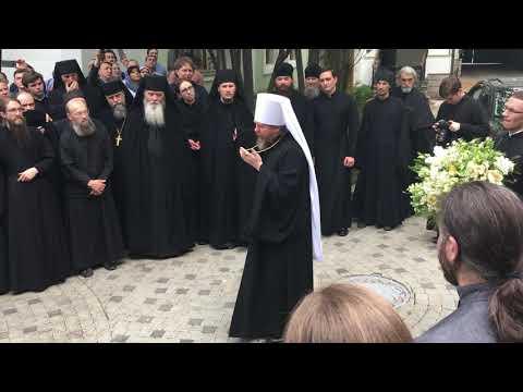 Встреча митрополита Тихона