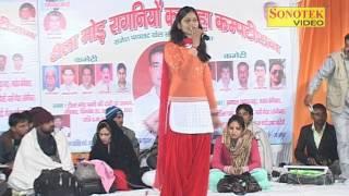 015 Bharat Maa Ke Lal Dabang Ragni Comp  Priyanka Chaudhry  Haryanvi Ragni Sonotek Cassettes