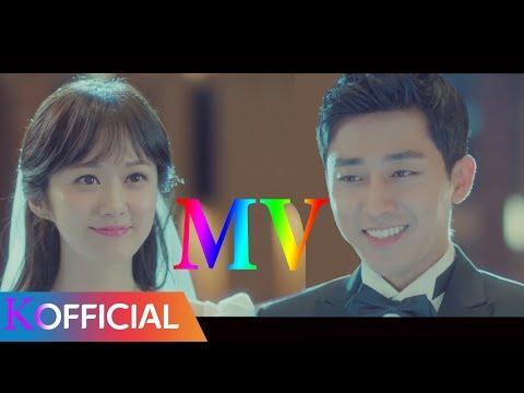 [MV]소향(Sohyang)-바람의 노래(Wind Song)고백부부 OST Part2(Go Back Couple OST)장나라 손호준