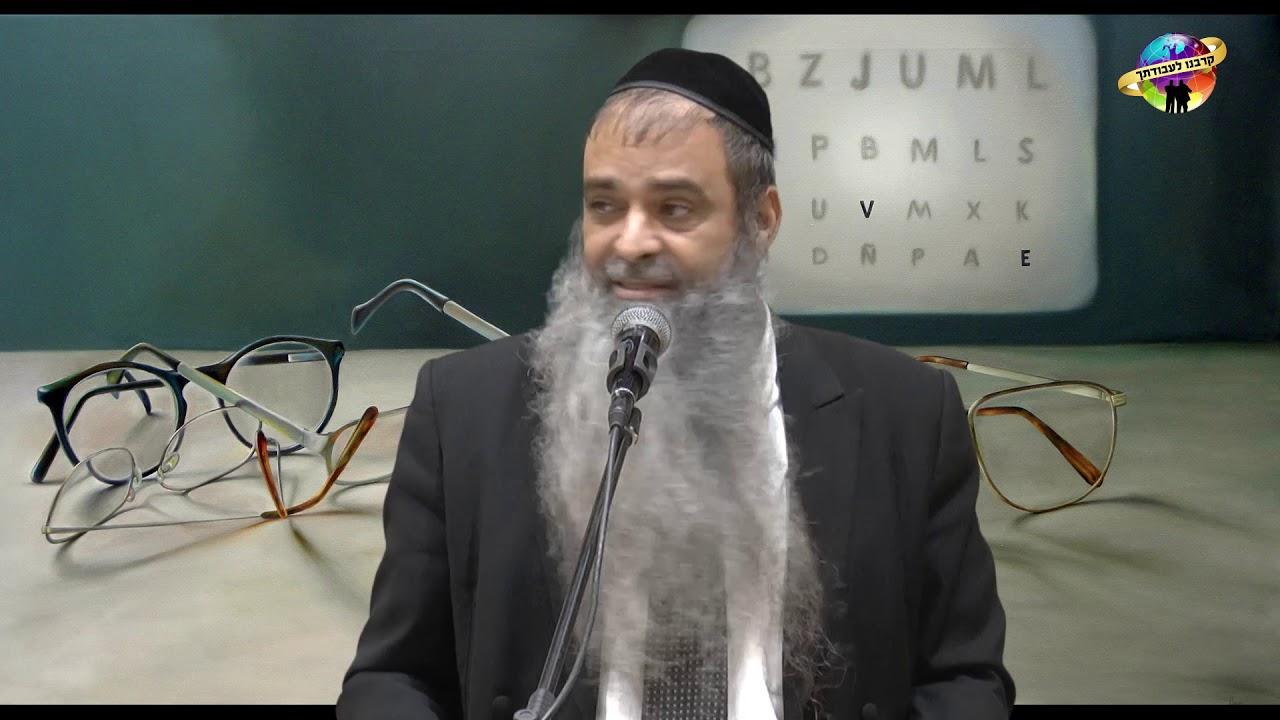 הרב רפאל זר HD | מה הנאצים רצו למחוק אצל עם ישראל?!