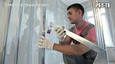 Как уложить ламинат на стену своими руками - YouTube
