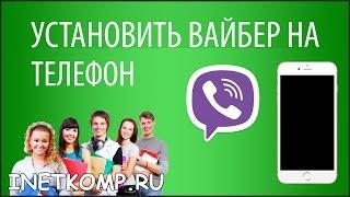 видео Cкачать приложение Мой МТС на Андроид бесплатно