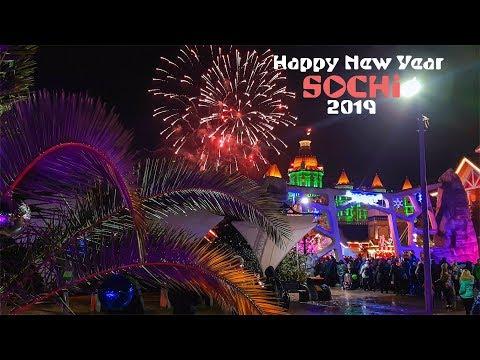 Новый Год в Сочи. Встречаем 2019 в Сочи Парке. 1 января на Море. (Актуальное).