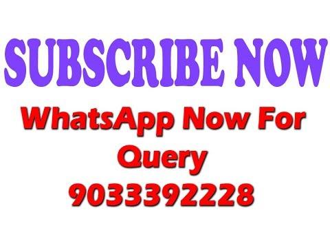 Intraday Trading | Crude, Zinc, Stock | 9033392228