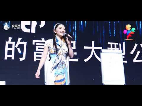 Bijan Anjomi- Highlights of December Zhuhai Charity Forum (Anjomi Information Technology)