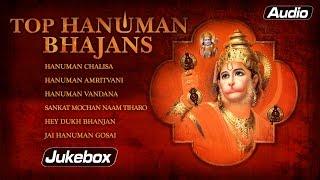 Top Hanuman Bhajans | Hanuman Chalisa | Hanuman Jayanti Bhakti Songs