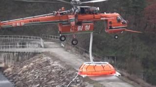 산불진화 헬기담수시연 초대형
