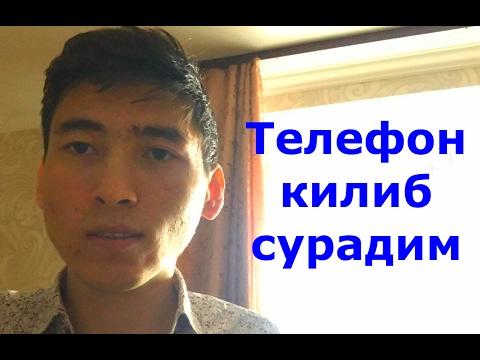 секс знакомства узбекистан алмалык