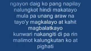 Repeat youtube video aking mahal by crazy mix w/lyrics