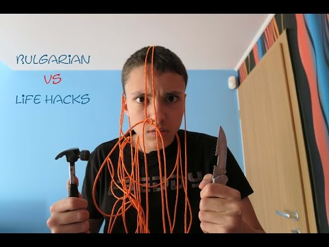Bulgarian VS Life Hacks 2