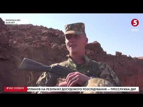 5 канал: Загинув від кулі російського снайпера: в Луцьку попрощалися з 22-річним Миколою Сорочуком