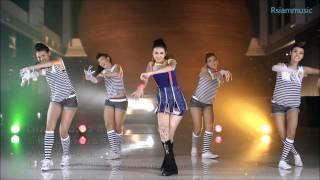 เรื่องสิว สิว : น้องเพลง อาร์ สยาม [Official MV]