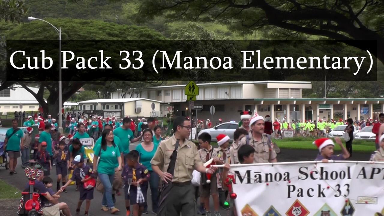 Manoa Christmas Parade 2016 - YouTube