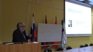Третий день конференции по юридической психологии