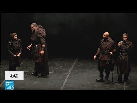 مهرجان المسرح الأردني يحتفل بمرور ربع قرن على انطلاقه  - نشر قبل 19 ساعة
