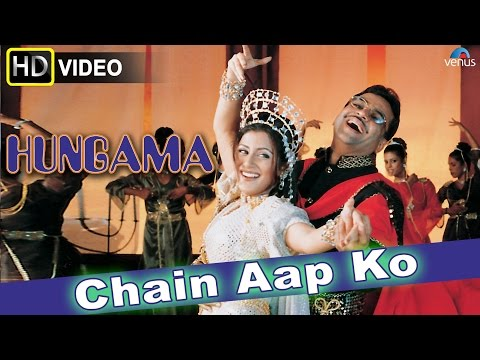 Chain Aap Ko (HD) Full Video Song | Hungama | Akshaye Khanna, Rimi Sen, Paresh Rawal |