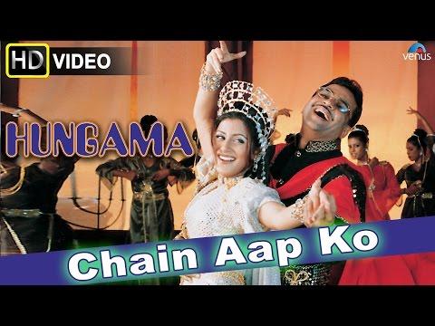 Chain Aap Ko (HD) Full Video Song |...