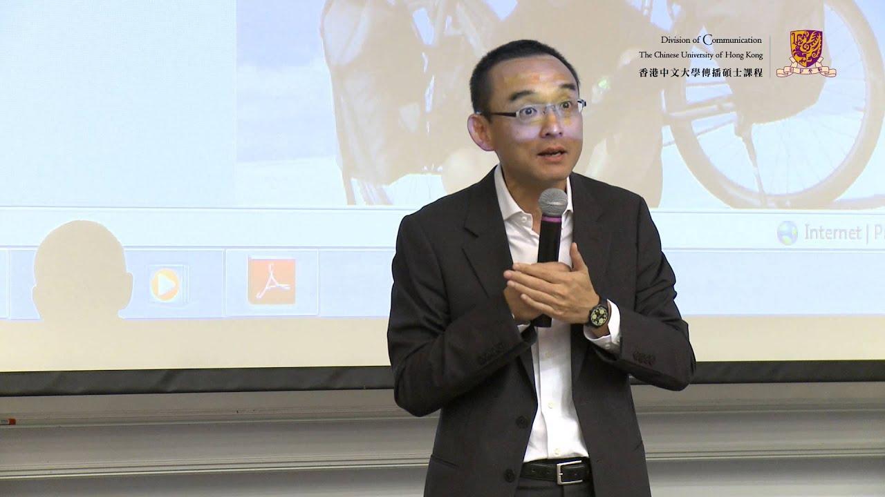 主場新聞蔡東豪香港中文大學公開講座(精華版)——傳人對話系列 - YouTube