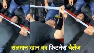 """Salman Khan"" Ka Fitness Challenge Hua Viral | Bharat | Ali Abbas Zafar"