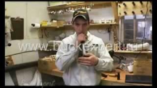 Манок на косулю(самец)(Совершенный и реалистичный звук, легок в использовании. Используется при низких температурах., 2010-06-30T07:50:46.000Z)