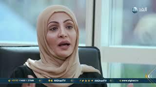 فرصة | رانيا الجسمي تقتحم عالم الرعاية الصحية بعد 21 عاما من الخبرة