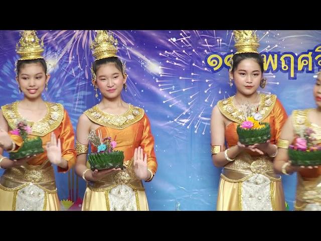 ASC loy krathong festival 2019