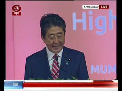 Japan PM Shinzo Abe addresses gathering at launch of India