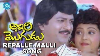 Repalle Malli Murali Song - Allari Mogudu Movie | Mohan Babu | Ramya krishna | Meena