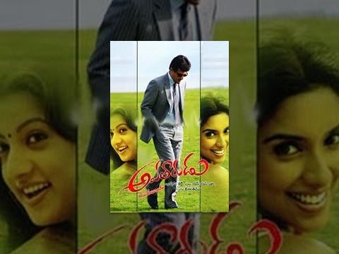 Avatharudu Full Length Telugu Movie || Ajith , Asin, Keerthi Chawla