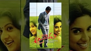 Avatharudu Full Length Telugu Movie || Ajith , Asin, Keerthi Chawla