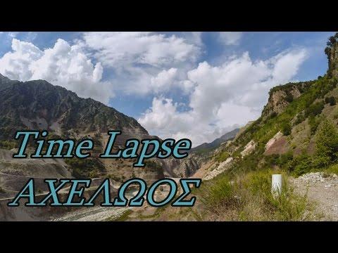 ΑΧΕΛΩΟΣ ΦΡΑΓΜΑ ΣΥΚΙΑΣ GoPro Time Lapse