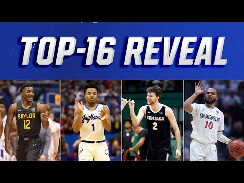 The Top 16 NCAA Tournament Seeds RIGHT NOW