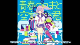 Download [Soraru] The Legendary Soraru-san (伝説のそらるさん) [Polskie Napisy] MP3 song and Music Video