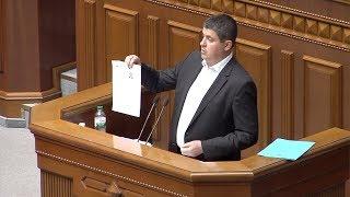М. Бурбак вимагає розслідувати подвійне громадянство кандидатів у народні депутати по 204-му округу