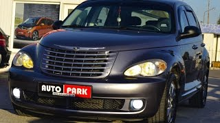 АВТОПАРК Тест драйв Chrysler PT Cruiser 2007