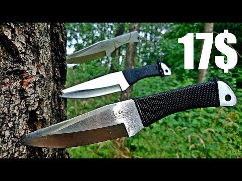 Gil Hibben Large Throwing Knife Triple Set – FULL Review/Test