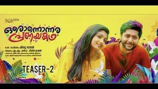 Oronnonnara Pranayakadha Second Teaser | Shebin Benson | Zaya david