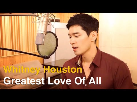 Whitney Houston - Greatest Love Of All (Cover By Travys Kim)