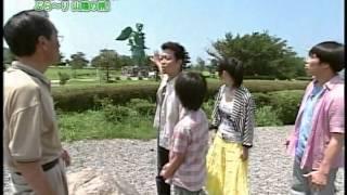 神木君の夏休み_その4
