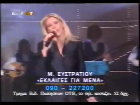Marianna Efstratiou Net Worth