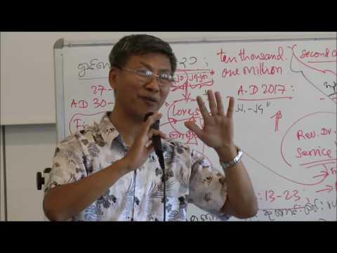 Rev. Dr. U Ba Oo - - Purpose of being Believer - -  Augsburg, Germany   part { 2 }  17 06 2017