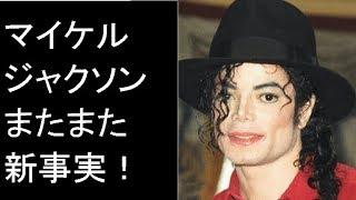 "「Michael Jackson featuring Pitbull - Bad」Japanese professional baseball cheerleaders""CheerDragons"" https://youtu.be/IRWAgKjv7C8."