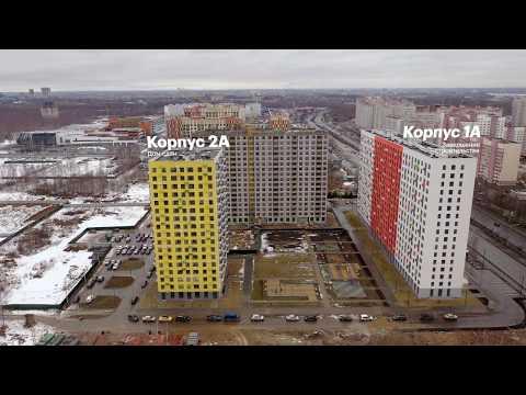 Жилой комплекс «Волга парк» в Ярославле