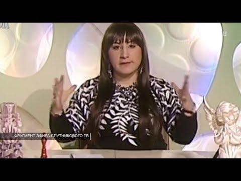 Задержание мошенников-целителей   Detention of fraudulent healers