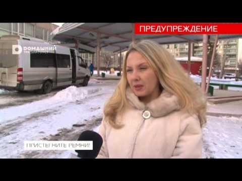 О требованиях перевозки детей в междугородних автобусах