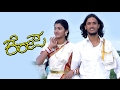 New Kannada Movies Full 2016 Latest Kannada Movie Kannada HD Movie Upload 2017